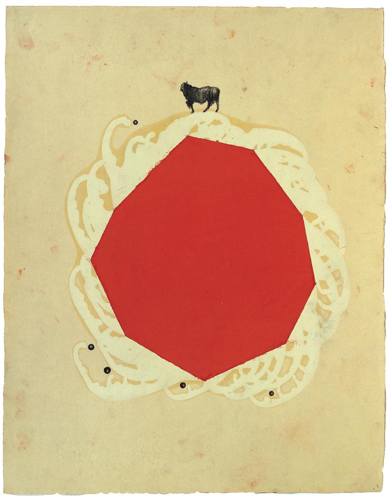 <i>Il toro</i>, 1990. Olio, carboncino. cementite e acquarello su carta, 47 x 37 cm